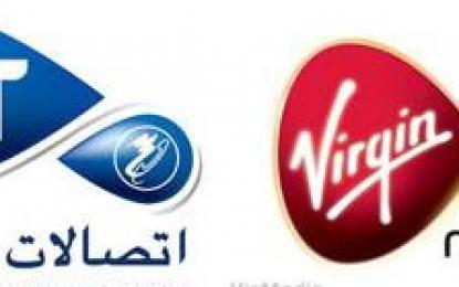 Polémique sur le logo de Tunisie Telecom
